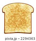 トースト 2294363