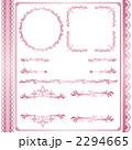 罫線 飾り罫 飾り線のイラスト 2294665