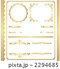 罫線 飾り罫 飾り線のイラスト 2294685
