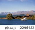 良き羊飼いの教会 テカポ湖 2296482
