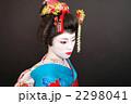 舞妓 人物 女性の写真 2298041