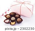 プレゼント バレンタインデー ギフトボックスの写真 2302230