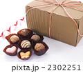 チョコ バレンタインイメージ 2302251