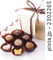 チョコ バレンタインイメージ 2302265