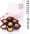 プレゼント バレンタインデー ギフトボックスの写真 2302284