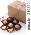 チョコ バレンタインイメージ 2302294