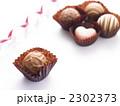 チョコ バレンタインイメージ 2302373