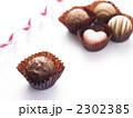 洋菓子 プレゼント バレンタインデーの写真 2302385