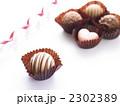 チョコ バレンタインイメージ 2302389