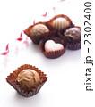 チョコ バレンタインイメージ 2302400