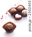 チョコ バレンタインイメージ 2302403
