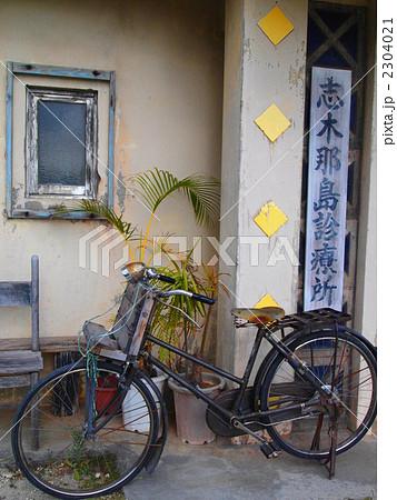 Dr.コトー診療所【吉岡さんが乗っていた自転車】 2304021