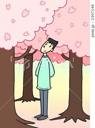 お花見 2307146