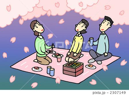 夜桜見物 2307149