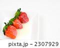 練乳 コンデンスミルク 苺の写真 2307929