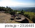 愛鷹山 2316485
