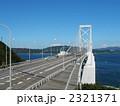 大鳴門橋 2321371