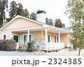 一戸建て 別荘 洋風の写真 2324385