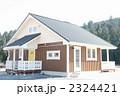 一戸建て 別荘 家の写真 2324421