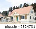 一戸建て 別荘 住宅の写真 2324731