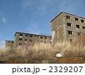 集合住宅 廃アパート 廃墟の写真 2329207
