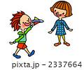 遊ぶ子供 2337664