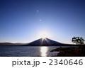 ダイヤモンド富士 風景 富士山の写真 2340646
