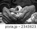 おばあちゃんの手 2343623