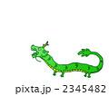 辰 竜 龍のイラスト 2345482
