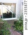 住まい 一戸建て 一軒家の写真 2355877