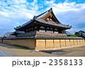法隆寺の塀(生駒郡斑鳩町/奈良県) 2358133