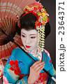 舞妓 人物 女性の写真 2364371