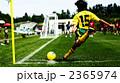 コーナーキック 後姿 球技の写真 2365974