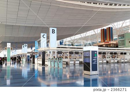 羽田空港国際線ターミナル出発ロビーの写真素材 [2366271] - PIXTA