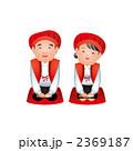 還暦祝いの夫婦のイラスト 2369187