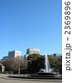 日比谷公園 公園 噴水の写真 2369896