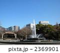 日比谷公園 公園 噴水の写真 2369901