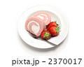 デザート ロールケーキ 苺のケーキの写真 2370017