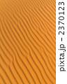 砂紋 風紋 砂丘の写真 2370123