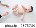 ねんね 仰向け 赤ちゃん 2373780