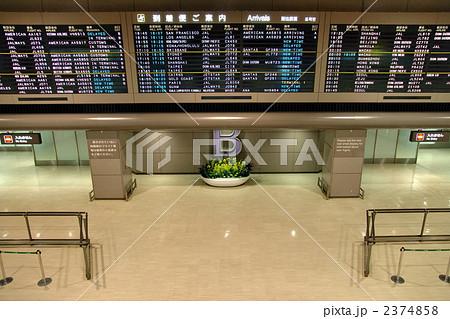 写真素材: 成田空港到着ロビー
