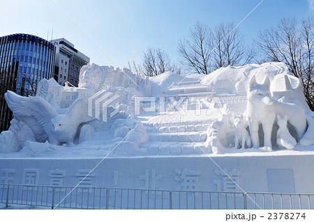 さっぽろ雪まつり 2378274