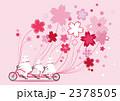 桜 親子 うさぎのイラスト 2378505