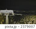 2379007