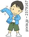 着替え 着替える 男の子のイラスト 2379167