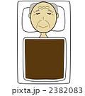 シニア 熟睡 おじいちゃんのイラスト 2382083