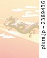 空を翔る龍 2389436
