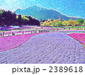 秩父 羊山公園 芝桜の丘 2389618