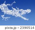 辰 ドラゴン 龍のイラスト 2390514