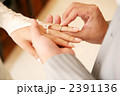 指輪交換(新郎から新婦へ) 2391136